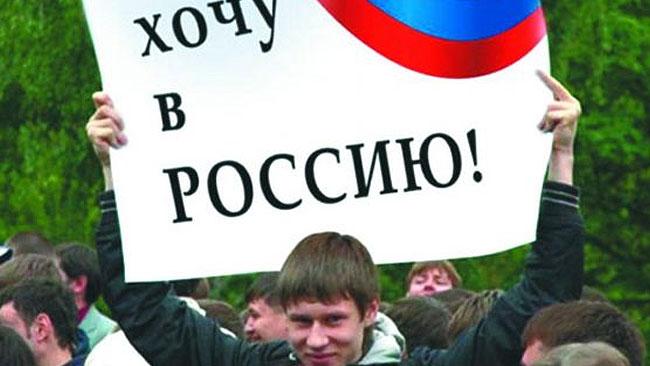 Самарская область программа переселения соотечественников 2019